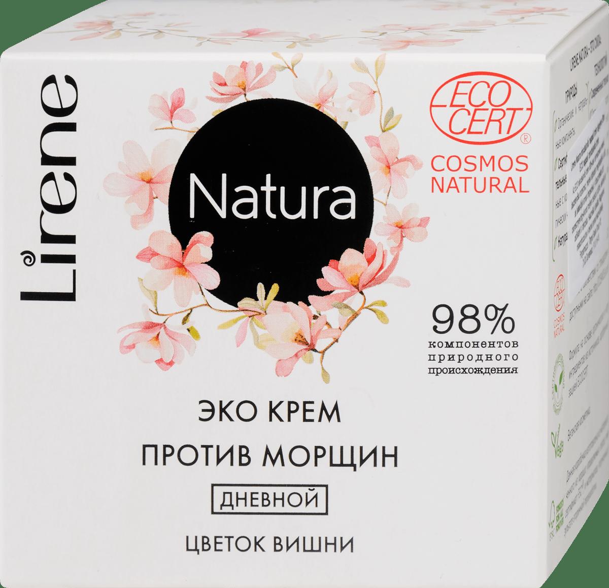 Lirene Ránctalanító arckrém, 50 ml - dm.hu